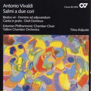 Estonian Philharmonic Chamber Choir 歌手頭像
