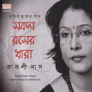 Kakali Das 歌手頭像