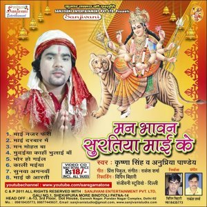 Krishna Singh 歌手頭像