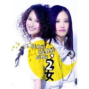 2女 歌手頭像
