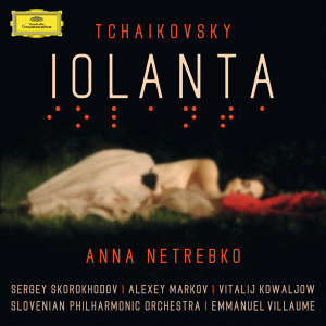 Slovenian Philharmonic Orchestra,Vitalij Kowaljow,Anna Netrebko,Alexey Markov,Emmanuel Villaume,Sergey Skorokhodov 歌手頭像