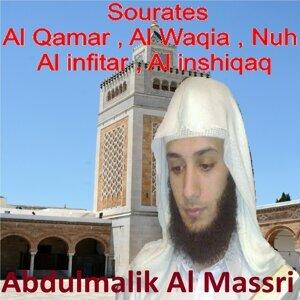 Abdulmalik Al Massri 歌手頭像
