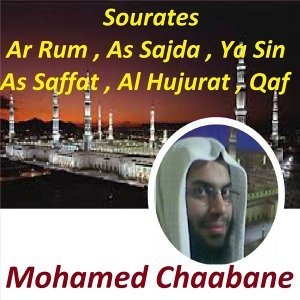 Mohamed Chaabane 歌手頭像