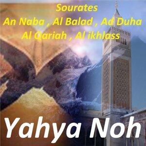 Yahya Noh 歌手頭像