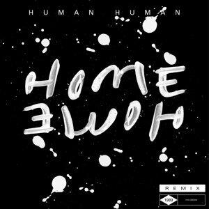 Human Human 歌手頭像