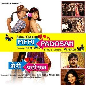 Ravi Meet, Manoj Negi 歌手頭像
