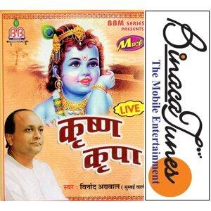 Vinod Aggarwal 歌手頭像