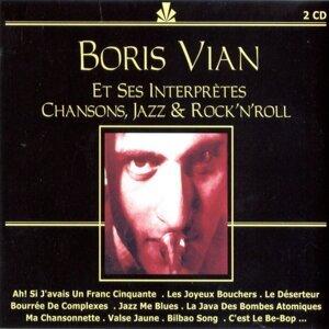Boris Vian Et Ses Interpretes 歌手頭像