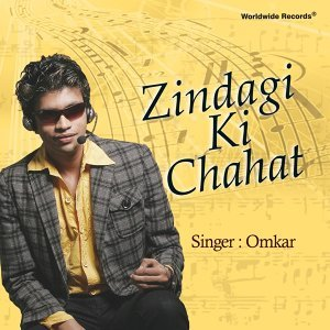 Omkar Keni 歌手頭像