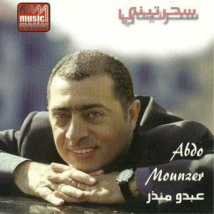 Abdo Mounzer 歌手頭像