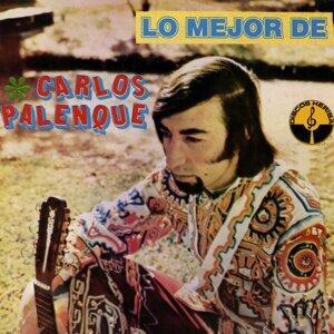 Carlos Palenque 歌手頭像