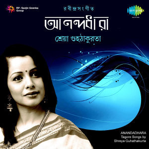 Shreya Guhathakurta 歌手頭像