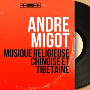 André Migot 歌手頭像
