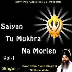 Sant Baba Pyara Singh Ji Sirthale Wale 歌手頭像