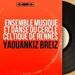 Ensemble musique et danse du Cercle Celtique de Rennes 歌手頭像