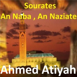 Ahmed Atiyah 歌手頭像
