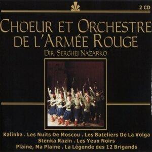 Choeur et Orchestre de L'Armée Rouge Red Army Choir 歌手頭像