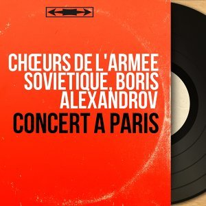 Chœurs de l'armée sovietique, Boris Alexandrov 歌手頭像