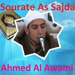 Ahmed Al Awami 歌手頭像