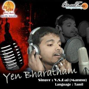 V. S. Raj 歌手頭像