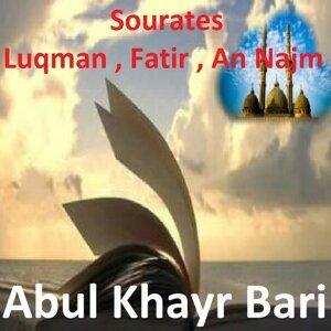 Abul Khayr Bari 歌手頭像