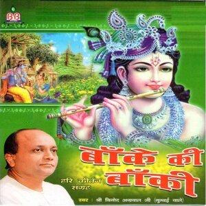 Vinodh Agarwal 歌手頭像