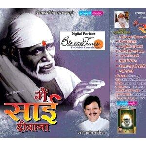 Ashok Kaliya 歌手頭像