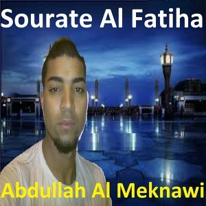 Abdullah Al Meknawi 歌手頭像