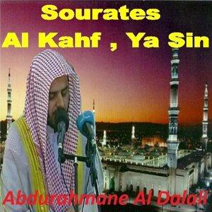 Abdurahmane Al Dalali 歌手頭像