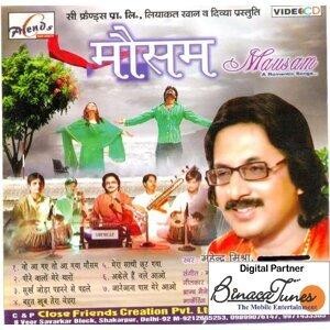 Mahendra Mishra 歌手頭像