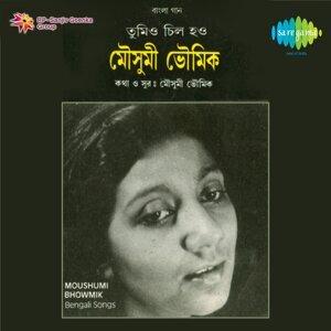 Moushumi Bhowmik