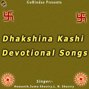 Hemanth, Suma Shastry, L. N. Shastry 歌手頭像