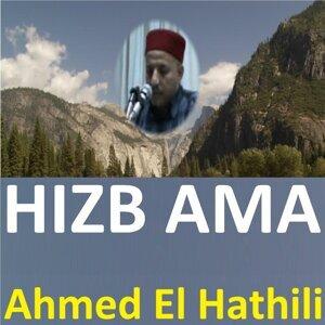 Ahmed El Hathili 歌手頭像