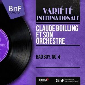 Claude Boilling et son orchestre 歌手頭像