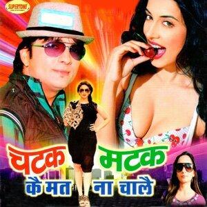 Surinder Romio, Ritu Sharma 歌手頭像