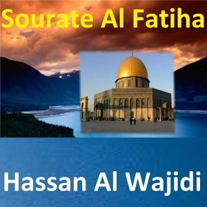 Hassan Al Wajidi 歌手頭像