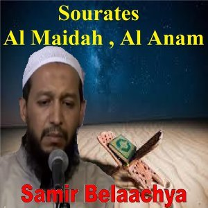 Samir Belaachya 歌手頭像