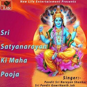 Pandit Sri Narayan Shankar, Sri Pandit Gowrikanth Jah 歌手頭像
