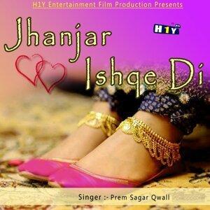 Prem Sagar Qwall 歌手頭像