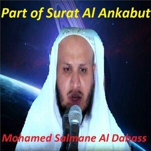 Mohamed Salmane Al Dahass 歌手頭像
