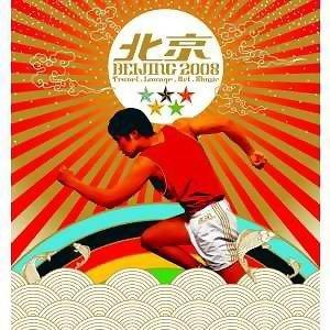 北京 2008 歌手頭像