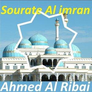 Ahmed Al Ribai 歌手頭像