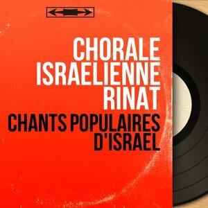 Chorale israélienne Rinat 歌手頭像