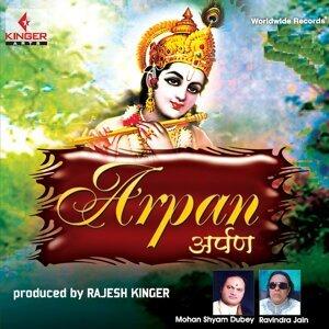 Ravindra Jain, Mohan Shyam Dubey 歌手頭像