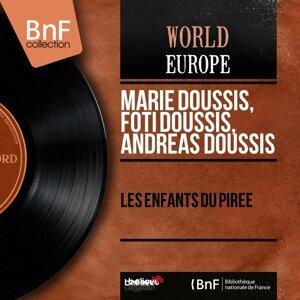 Marie Doussis, Foti Doussis, Andreas Doussis 歌手頭像