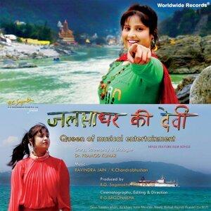 Devi, Neeti 歌手頭像