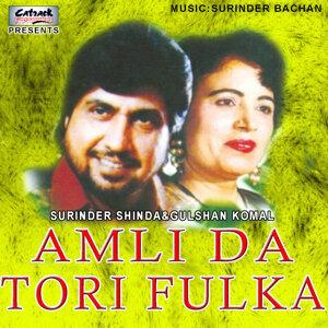 Surinder Shinda, Gulshan Komal 歌手頭像