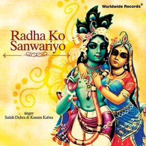 Satish Dehra, Kusum Kabra 歌手頭像