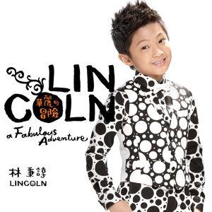 林秉諄 (LINCOLN) 歌手頭像