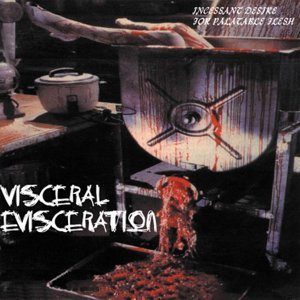 Visceral Evisceration 歌手頭像